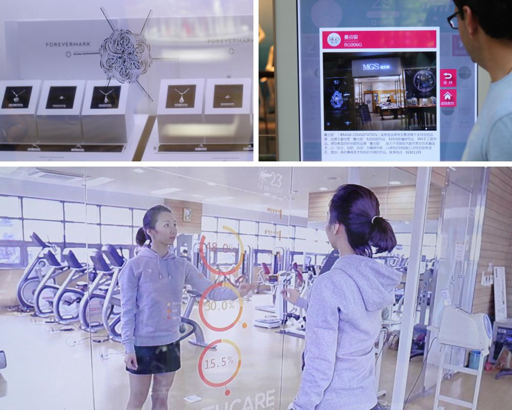 The future of the retail store is giant, transparent, interactive displays